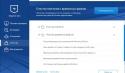 360 Тотал Секьюрити включает антивирус, антишпион, оптимизатор и устанавливает онлайн-защиту в браузер.