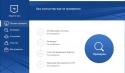 Антивирус 360 Тотал Секьюрити использует более полумиллиарда людей, он имеет обширнейшую базу сигнатур вирусов и защищает компьютер лучше любой другой антивирусной программы.