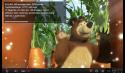скачать Флеш Плеер для просмотра анимации в браузерах