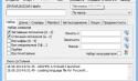 Интерфейс программы Advanced Archive Password Recovery