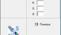 Интерфейс программы Alts