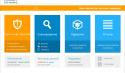 Emsisoft Anti-Malware меню
