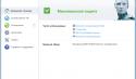 ESET NOD32 Antivirus Интерфейс программы