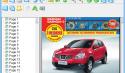 Free PDF Reader скачать бесплатно