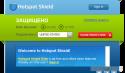 Интерфейс программы Hotspot Shield