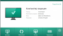 Kaspersky Anti-Virus скачать бесплатно на русском
