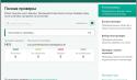 Kaspersky Anti-Virus скачать бесплатно на русском бесплатно русскую версию
