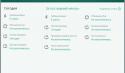 Kaspersky Anti-Virus скачать бесплатно для Windows