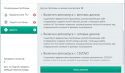 Kaspersky Security Scan меню