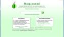 Tor Browser интерфейс