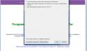 Tor Browser настройки сети