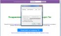 Tor Browser управление