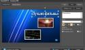 Создание DVD с интерактивным меню